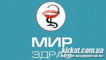Строитель белгородская область детская поликлиника регистратура