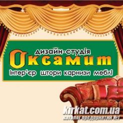 Оксамит, салон штор