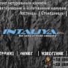 Инталия, изделия из гранита и мрамора в Кировограде