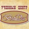 ВиДа, учебный центр