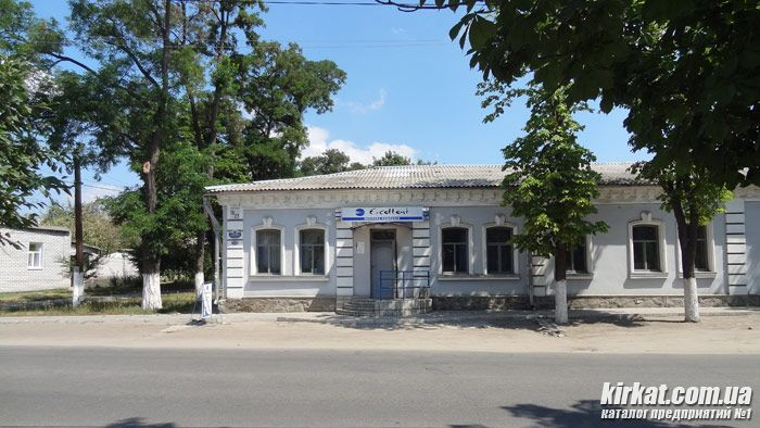 Магазин Экселент в Кировограде. Фото фасада