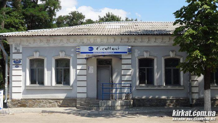 магазин Экселент в Кировограде