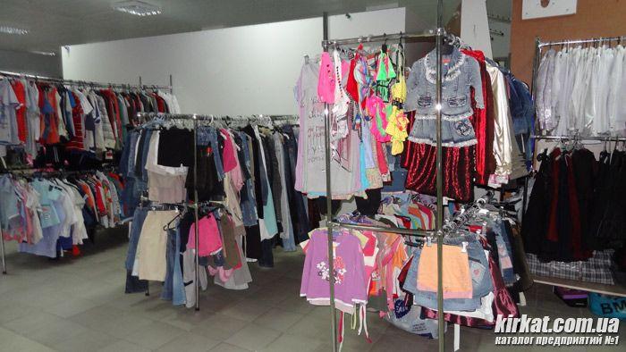 Комиссионные Одежда