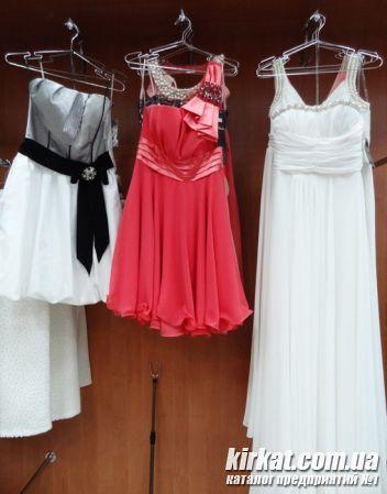 определение многоярусной юбки